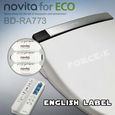 NOVITA Remote Control Electric Bidet Digital Toilet Seat BD-RA773 English Label