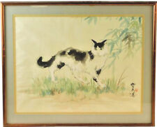 YU CHITFU (CHINESE-AMERICAN, B.1943) CAT WALKING THROUGH GRASS WATERCOLOR SILK