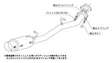 KAKIMOTO EXHAUST HY GT BOX REV. FOR ALPHARD AERO BUMPER ANH20W ANH25W T413109
