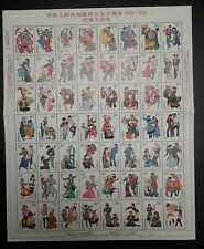PR China Full Sheet 1999-11 Scott 2976 Unity of Ethinc Groups Costumes A