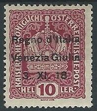 1918 VENEZIA GIULIA 10 H MH * - ED216-3