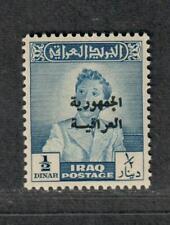 Iraq Sc#193 M/NH/VF, Cv. $25