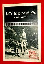 LETO JE KRIVO ZA SVE 1961 PURISA DJORDJEVIC ALEKSIC DRAVIC EXYU MOVIE PROGRAM