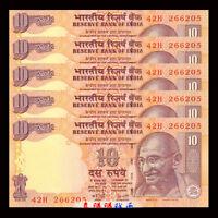 Lot 5 PCS, India 10 Rupees, 2008-2017, P-102, UNC
