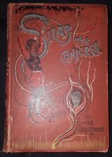 SILAS HORNER'S ADVENTURES - SILAS THE CONJURER by JAMES GREENWOOD-H/B D/W