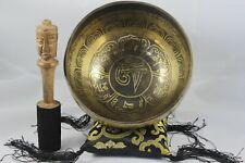 """NHZ 7""""OM Mandala Tibetan Mantra and Symbol Carving Handmade 7 Metal Singing Bowl"""
