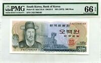 SOUTH KOREA 500 WON ND 1973 BANK OF KOREA GEM UNC PICK 43 LUCKY MONEY VALUE $66