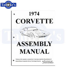 1974 Corvette Factory Assembly Manual - Loose Leaf New 453 pages