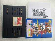 Senkyu Seibu Kaihatsu For SPI System Arcade Game Japan