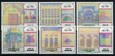 BAHRAIN, 1995, SG558-563, TRADITIONAL ARCHITECTURE SET (6), UNMOUNTED MINT.