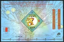 China Macau Macao Sc# 1334 2011 The Lunar New Year of Rabbit S/S