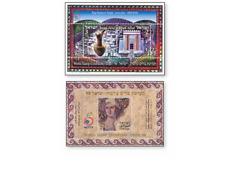 ISR9810 Temple of King Solomon 2 blocks