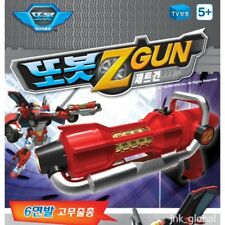 Tobot Z gun Targets Rubber bands Shooting Toy Transformer Robot TV animation