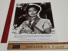 Rare Original VTG Barbara Carrera H G Wells The Island of Dr Moreau Movie Photo