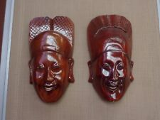 2 X ASIAN  LAUGHING WOOD FACE MASKS VINTAGE CHINESE WALL HANGING