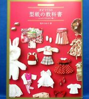 Pattern Textbook for Obitsu 11 Doll -11cm Girl's Clothes/Japanese Doll Book New!