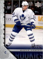 2005-06 UD Upper Deck YG Young Guns Rookie Card RC Pick From Drop Down
