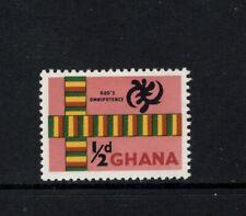 Ghana 1959 1/2d God's Omnipotence Type I  MNH Sc 48 SG 213