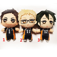 Anime haikyuu Haikyuu!! tsukishima kei Doll Toy Soft Plush Craft Gift Cosplay