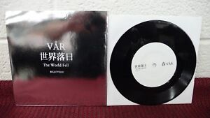 """VÅR 世界落日 = The World Fell 7"""" Big Love Records war iceage death in june new order"""