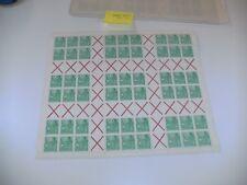 DDR MHB 7 ** mit Plattenfehler 577 PF A I weißer Keil in d. 5 des Emblems