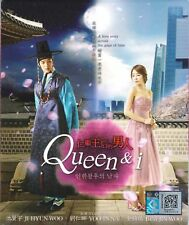 Queen In-Hyun's Man / Queen and I ~ Korean Drama 1-16 End DVD(Excellent Eng Sub)