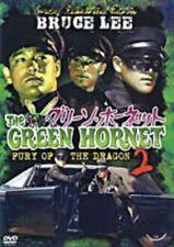Green Hornet 2 - Fury Of The Dragon---- Hong Kong Kung Fu Martial Arts Action