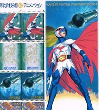 "C1915, Gatchaman, ""Science & Technology & Animation Series, No.4"", Japan Stamp"