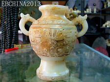"7.2"" China Natural Old White Jade Master Carved Vase Bottle Wine Glass Cups Pot"