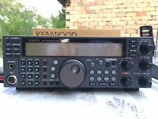 Kenwood ts-570dg Inc. mc-80 prédite périphérique