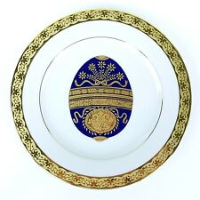 Muirfield Celebrity 9408 Faberge Blue Egg China Plate w/ Gold Rim Collectible