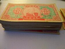 1963 China Hell Bank Notes Over 200 Money Joss Paper +Other Issues