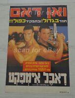 Jean Claude Van Damme Original Promotion Israel Movie Poster Double Impact Rare