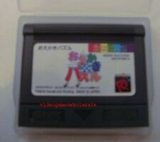 Oekaki Picture Puzzle Japanese version for  Neo Geo Pocket Color Game NEW