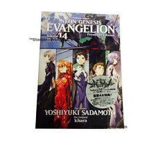 EVANGELION - Comic #14 Premium Japanese Limited Edition with Artbook & CD