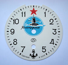 NEW!!! DIAL FOR RUSSIAN SOVIET SUBMARINE NAVY MARINE SHIP CLOCK KOMANDIRSKIE