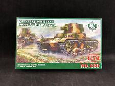 """UM Military Technics Vickers Light Tank Model """"E"""" 1:72 Scale Model Kit 620 NIB"""