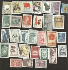 Stamps China , lot of 30 MNH + used stamps.