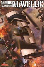 Combat Armors Max 08 1/72 Eastland We211 Mavellic Model Kit Dougram New F/S