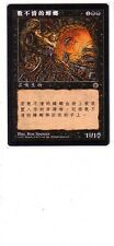 MTG SIMPLIFIED CHINESE PORTAL ENDLESS COCKROACHES MINT ASIAN MAGIC THE GATHERING