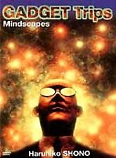 Gadget Trips: Mindscapes (DVD, 2002) New