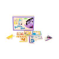 Legler small foot design SESAMSTRASSE Puzzle-Box ab 24 Monate 10967
