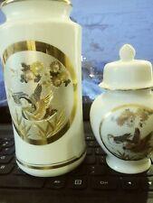 japaneese chokin art vase & jar.