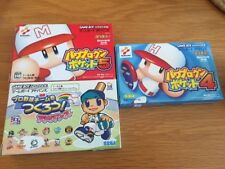 3 X Game Boy Baseball Games Japanese Inc Powerpro Kun Pocket 4 & 5