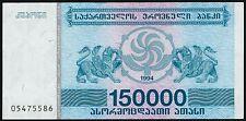 Georgien / Georgia 150.000 Laris 1994 Pick 49 UNC