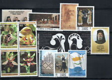 Cyprus 1980-81 MNH 100% Flowers, Paintings, Folklore