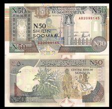 Somalia P-R2, 50 Shillin, Mogadiscio Northern Forces, weaver / donkey UNC 1991