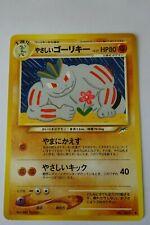 Pokemon Japanese Pocket Monsters - Light Machoke #067 Card -  Neo Destiny.