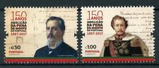 Portugal 2017 MNH Abolition of Death Penalty 150 Years 2v Set History Stamps