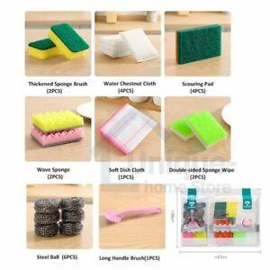 22Pcs Set Of Dishwashing Cleaning Supplies Sponge Wipe Steel Wire Dish Pot House